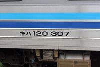 P1010820.jpg