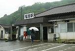 9-01  2016-5-9  福渡駅舎.jpg