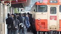 金川駅 957D
