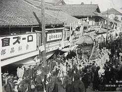御神輿 昭和初期 京町