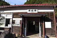 那岐駅舎.jpg