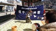 1-岡山漫遊ノスタルジー 高梁4  修正.jpg
