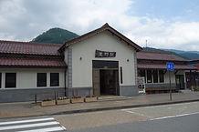 国道側駅舎