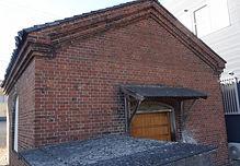 加茂駅のランプ小屋