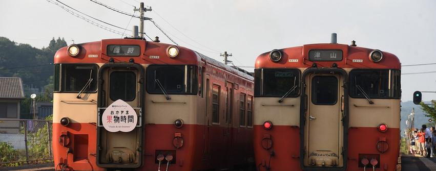 建部 上り列車との交換 岡本さん