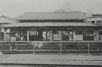 旧金川驛線路側