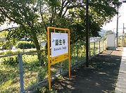 KIMG0323.JPG