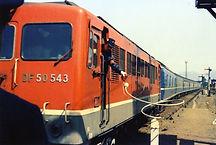 DF50 九州
