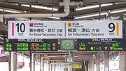 岡山駅ホーム並行椅子