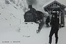 雪の那岐駅2