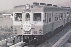 キハ20 赤穂線40周年