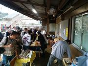 2017-10   岡山漫遊 福渡盛況なホーム.jpg