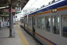 汐見橋行き電車