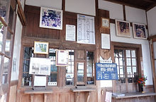 美作滝尾駅舎内部2016-11