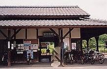 改修前誕生寺駅舎