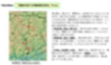 ④2020-1  線路状況から列車速度を測るTrivia-1.png