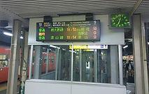 岡山駅発車標臨時表示