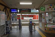 寺前駅改札