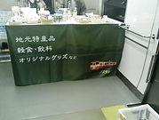 出発前の津山駅ホーム