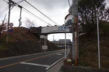 馬坂川跨道水路橋