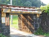 第16架道橋