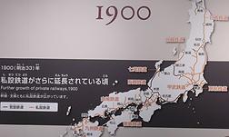 1900年代 鉄道路線パネル 京都鉄道博物館