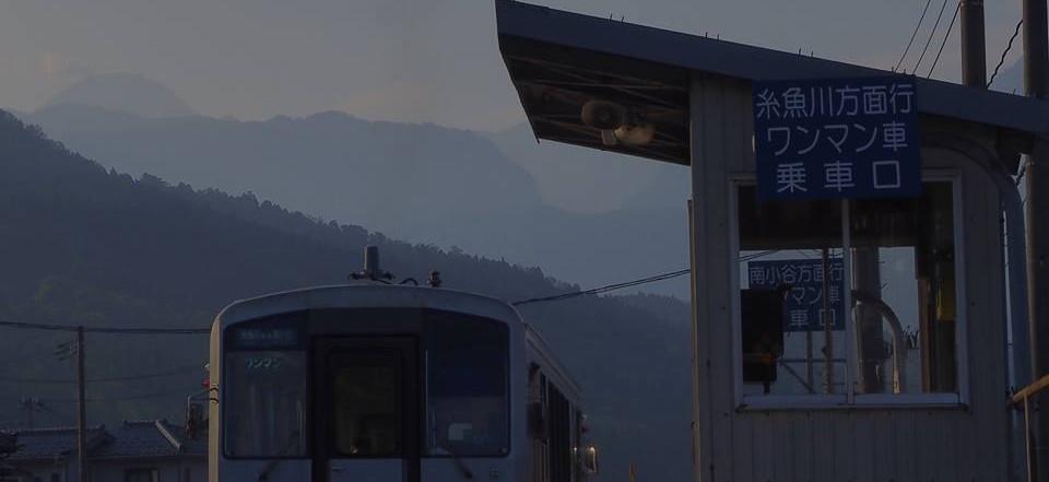 101 2017-6  大糸線 赤野さん.jpg