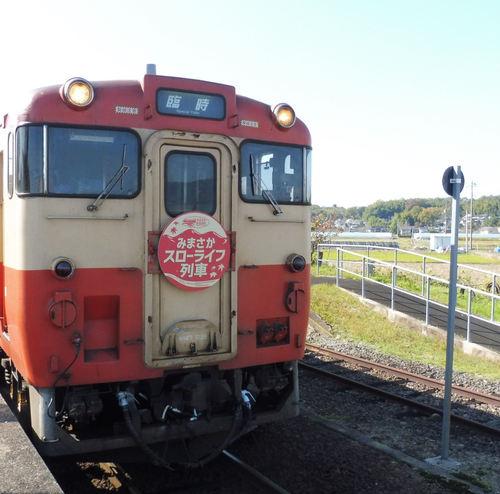 高野に到着した列車