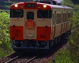 キハ47-1036国鉄色