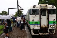 新十津川ホーム列車到着