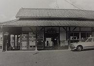 亀甲(中鉄90年の歩み).jpg
