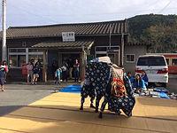 80周年記念号美作江見