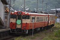 地酒列車・福渡