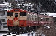 岡山漫遊ノスタルジー  姫新線1.jpg