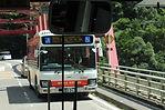八木新宮特急バス