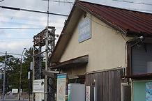 浜寺駅前駅舎