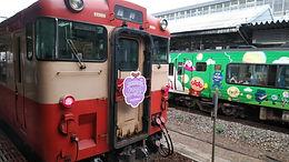 列車エンド2