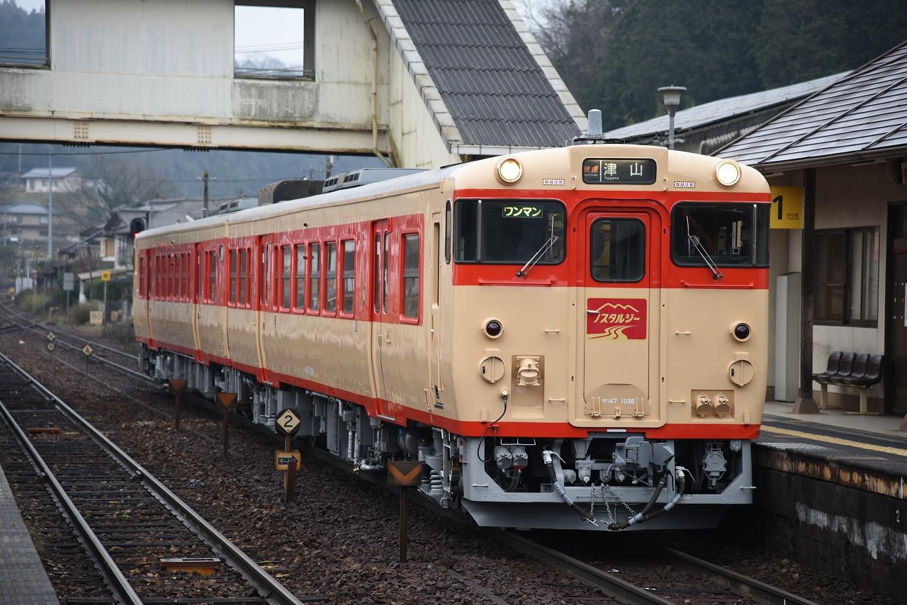 急行色初運用の3932D