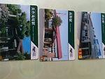 駅舎カード