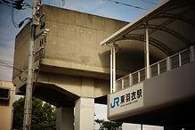 東羽衣駅 線路端 外観