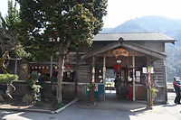 岩山駅 雛まつり列車運行時 岡本さん.jpg