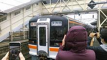 東舞鶴.jpg