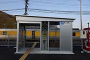 野々口駅 岡本さん撮影