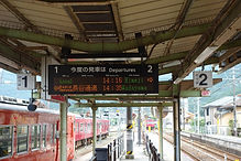 寺前駅 島式ホーム発車標