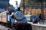 大井川鉄道の旅