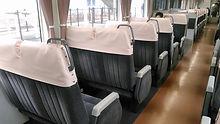 座席 転換クロスシート