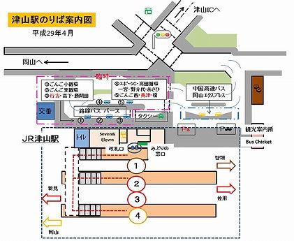 津山駅 乗り場