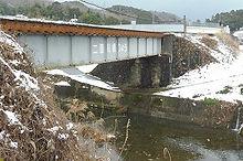 二箇川橋梁