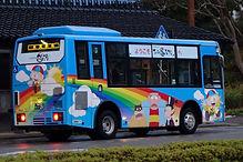 「怪物くん」ラッピングバス