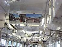 県北観光地の中吊り広告